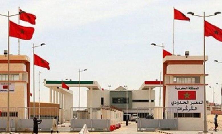 المغرب يرفض الانسحاب من المعبر الحدودي للكركرات